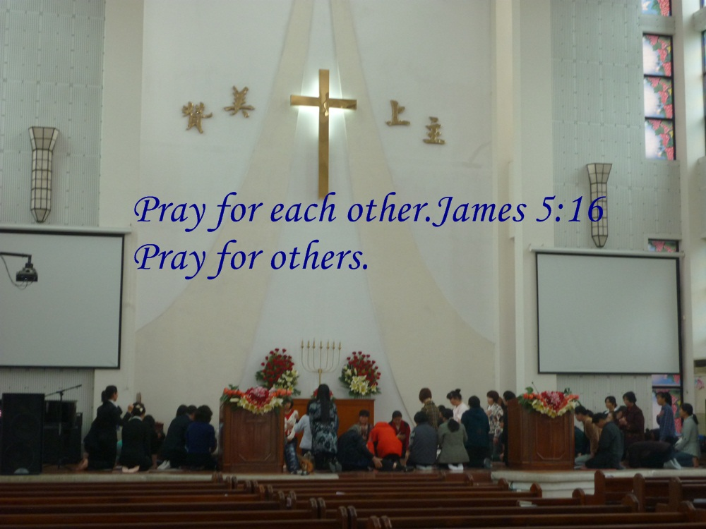 praying in chinese church