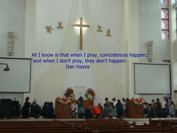 when-i-pray