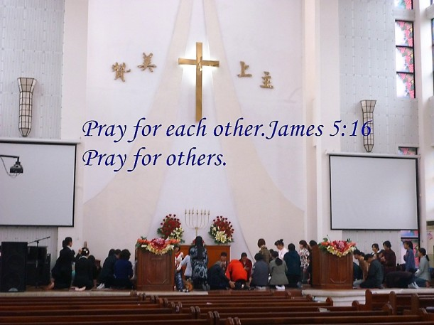 pray for each other